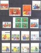VOLKSREPUBLIK CHINA 1965/66, Sportfest, Frauen, TischtennisMichelnummern 948-951, 935-944 und 864-