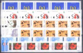 BUND 2001/2005, postfrische Nominale mit 60,- EuroLot mit postfrischen 5er Rollenstreifen (15)