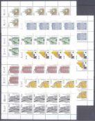 BUND 2002/2004, postfrische Nominale mit 188,- EuroAlle 14 Werte der Sehenswürdigkeiten - Serie (