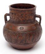 Museumsreplik, Griechenland, 19.Jhdt. Gebuckelter Korpus mit breitem Röhrenhals, flankiert von