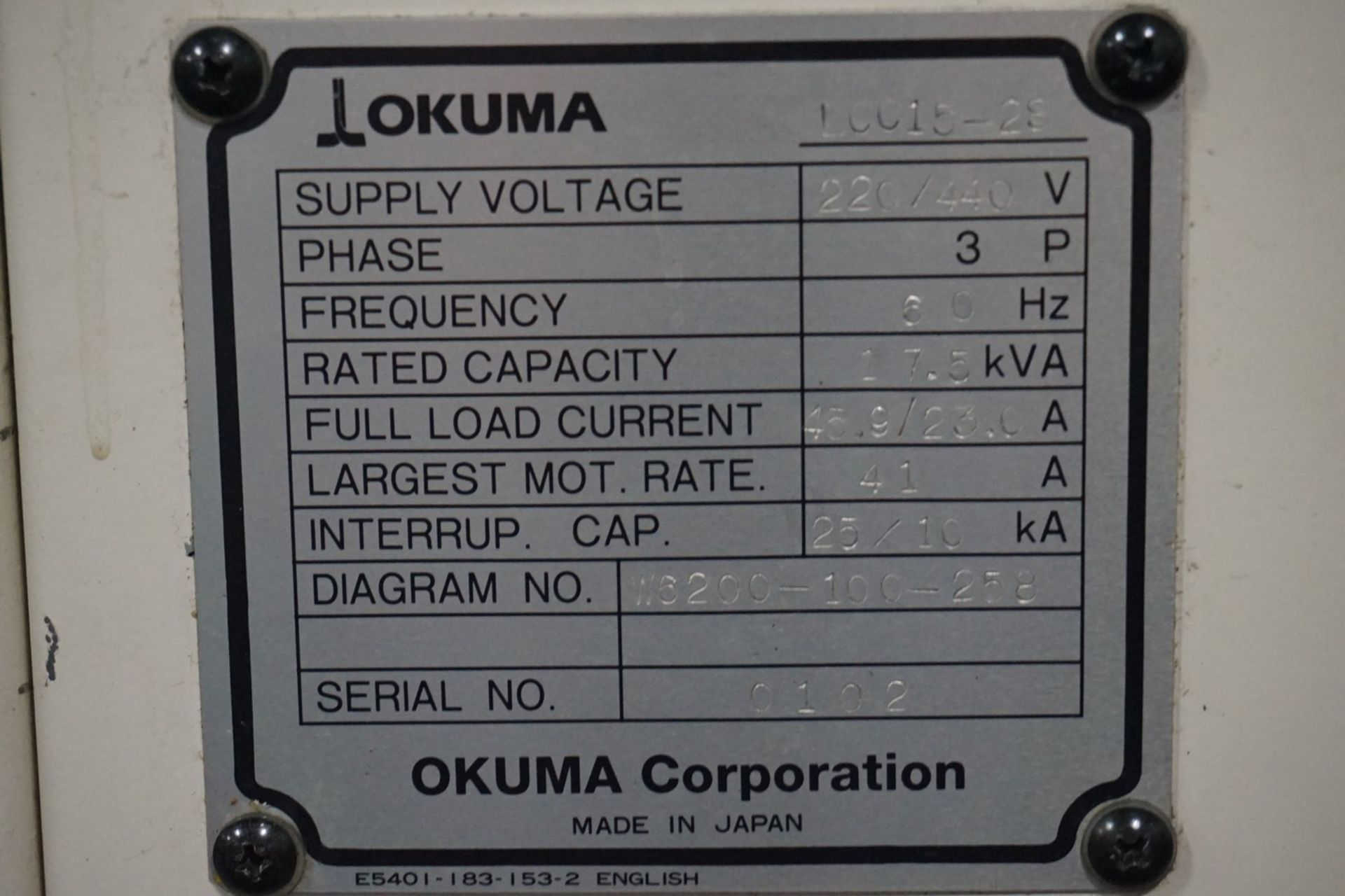 Okuma Model LCC15-2S CNC Lathe 220/240V c/w Chip Conveyor, Transformer - Image 9 of 11