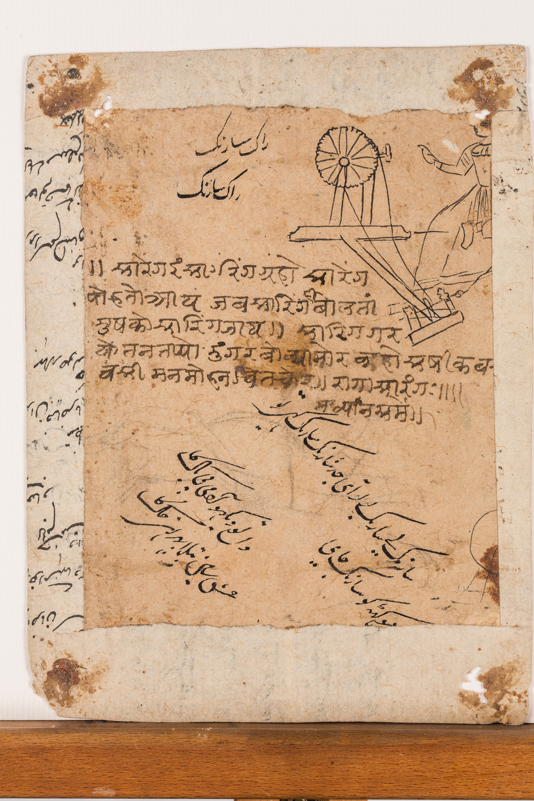 INDIA - Image 6 of 6
