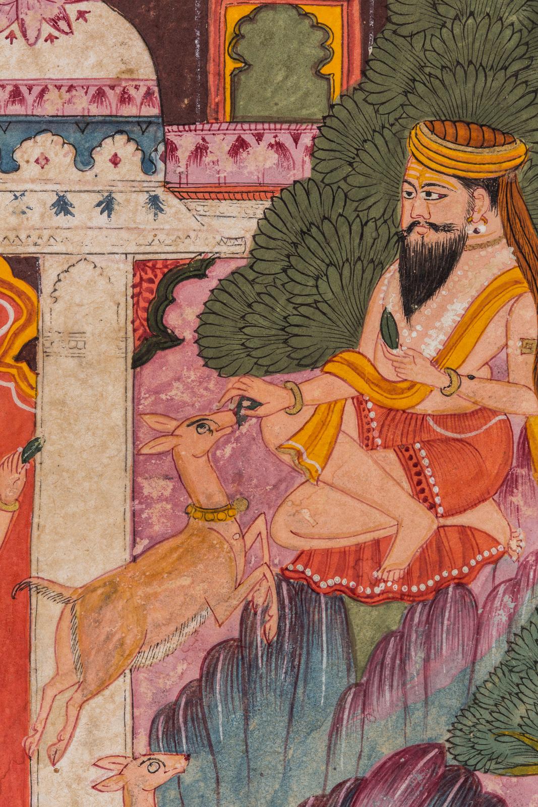 INDIA - Image 2 of 6