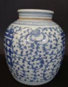 Ingwer Topf, China, mit Blaumalerei, H-22 cm