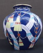 China-Vase, handbemalt, chines. gemarkt, H-25 cm, D-25 cm