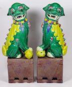 Paar Fu-Hunde,bemalt, gemarkt,H- 25cm