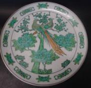 grosser China-Teller, bemalt mit Pfauen-Paar, chines. gemarkt, D-34 cm