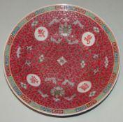 tiefe China-Schale, H-5 cm, D-23 cm