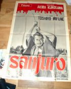 "SANJURO (1962) Italian 2 Foglio (39"" x 55""). Spectacular photo study of Toshiro Mifune in this"