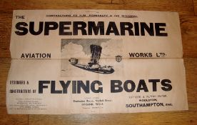 THE SUPERMARINE AVIATION WORKS - Advertising Poster