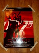 "DIE ANOTHER DAY (2003) Advance Japanese B1 (29"" x 41"") Rolled"
