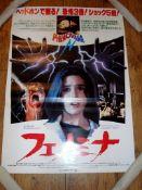 """PHENOMENA (1985) Japanese B2 (20 1/4"""" x 28 5/8"""") Rolled"""