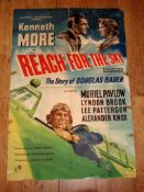 """REACH FOR THE SKY (1956) UK One Sheet (27"""" x 40"""") . Various tears, tape marks and edge wear. Folded"""