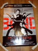 """DIE ANOTHER DAY (2003) Japanese B1 (29"""" x 41"""") - Main Art Rolled"""