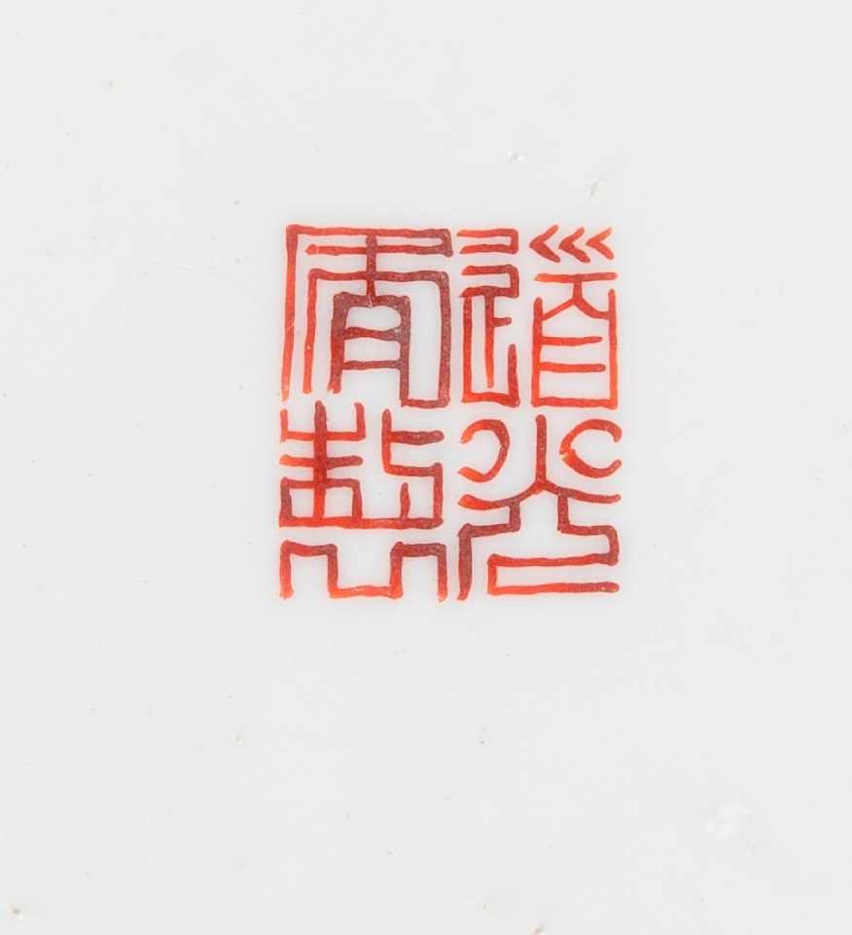 Drei sehr attraktiv farbig bemalte TellerPorzellan mit Emailfarben. China, Qing-Dynastie, - Image 4 of 10