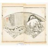 """GEBIRGSLANDSCHAFTOriginalholzschnitt. China, 19. Jh. Originalholzschnitt aus dem """"Senfkorngarten""""."""