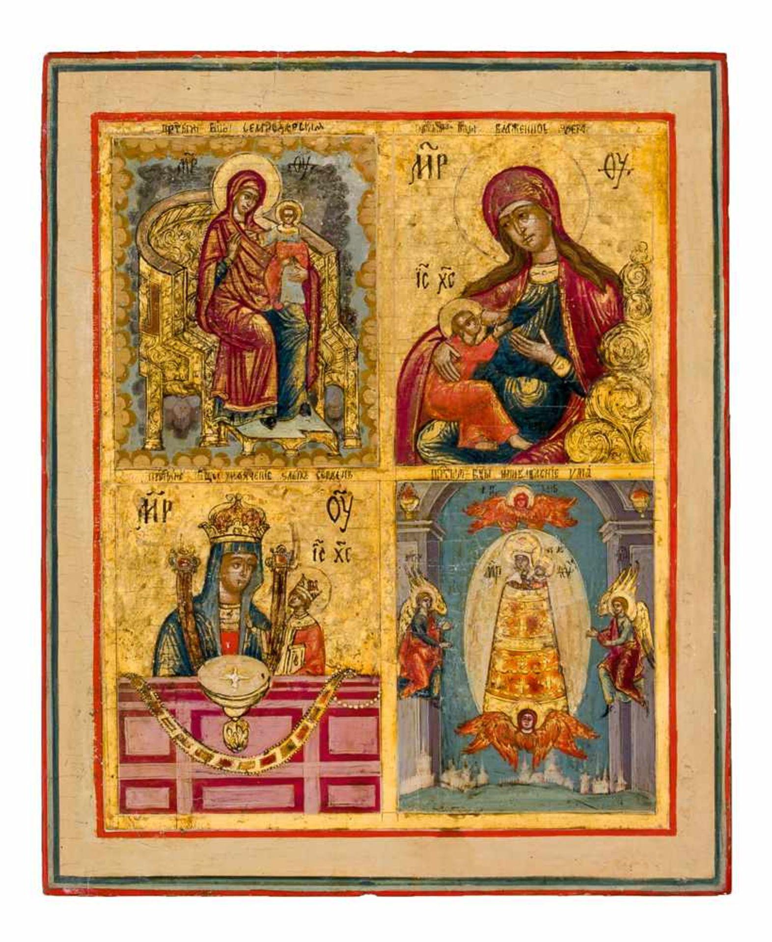 *Vier seltene Gottesmutter-Darstellungen Russische Ikone mit Silberoklad, kurz nach 1800 19 x 15,5 - Bild 2 aus 3
