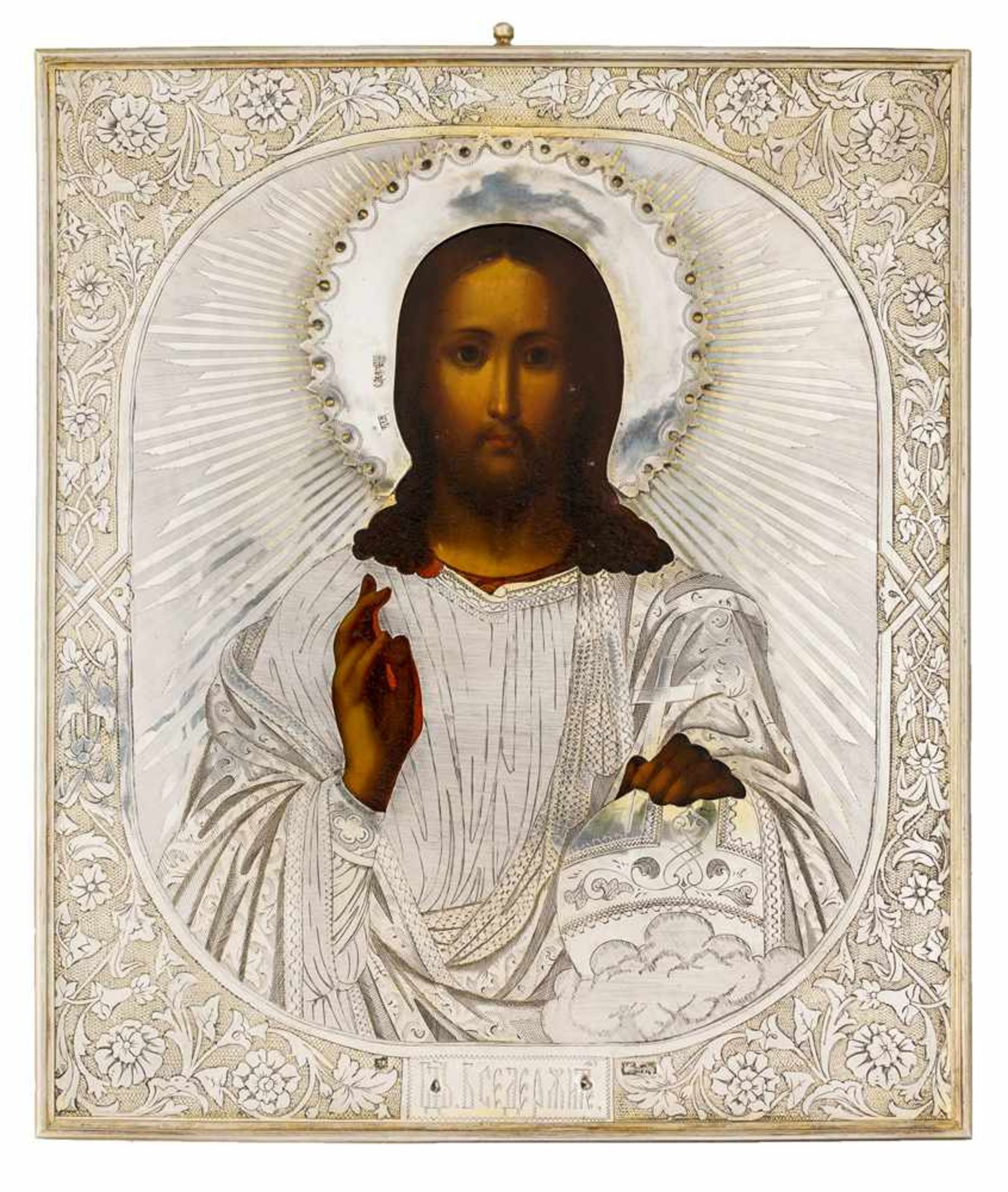 *Christus Pantokrator Russische Ikone, 2. Hälfte 19. Jh., mit Silberoklad (320 g), Moskau 1867