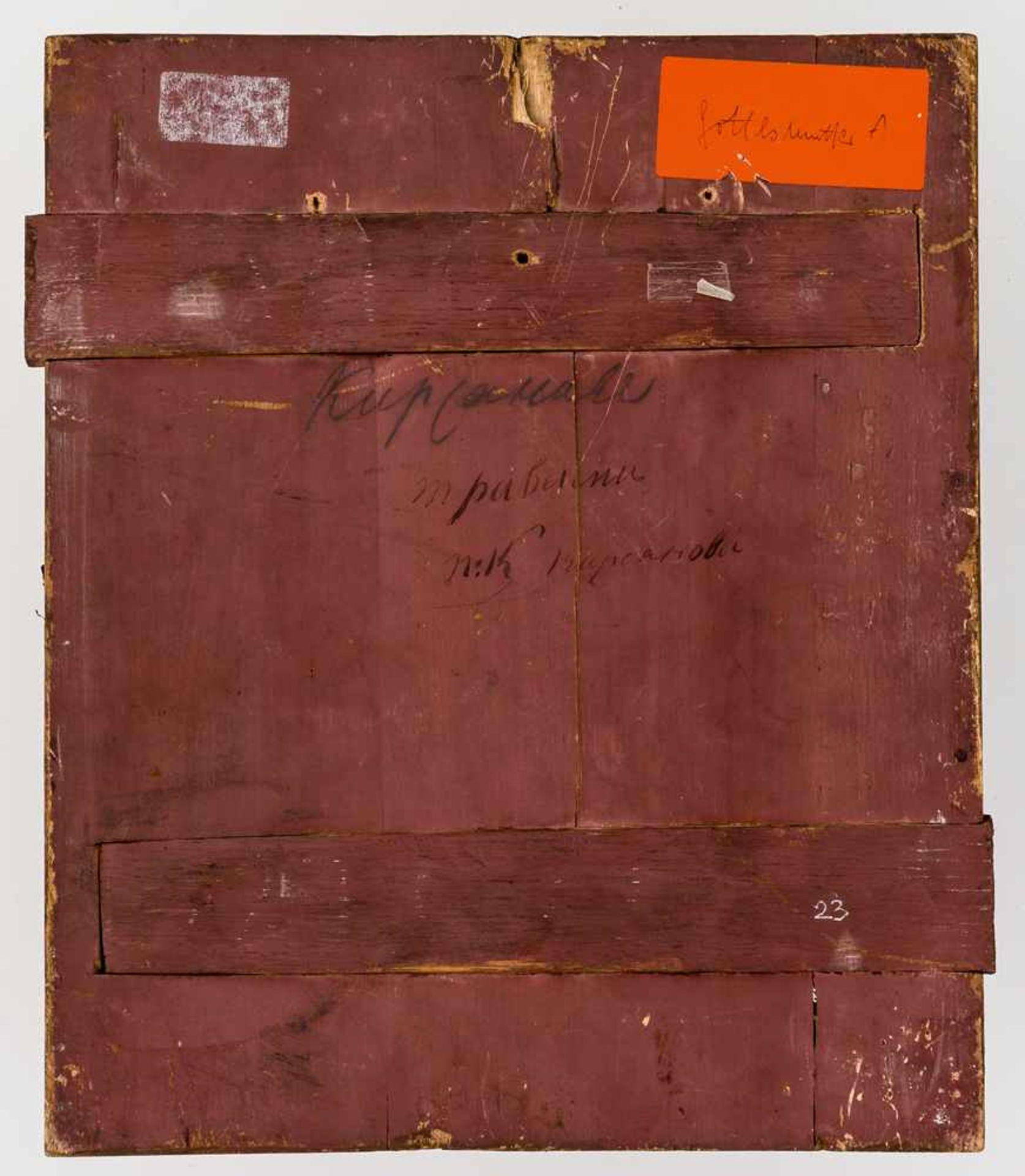 *Gottesmutter Iverskaja Russische Ikone, Ende 19. Jh. 31 x 26,5 cm Provenienz: Norddeutsche - Bild 2 aus 2