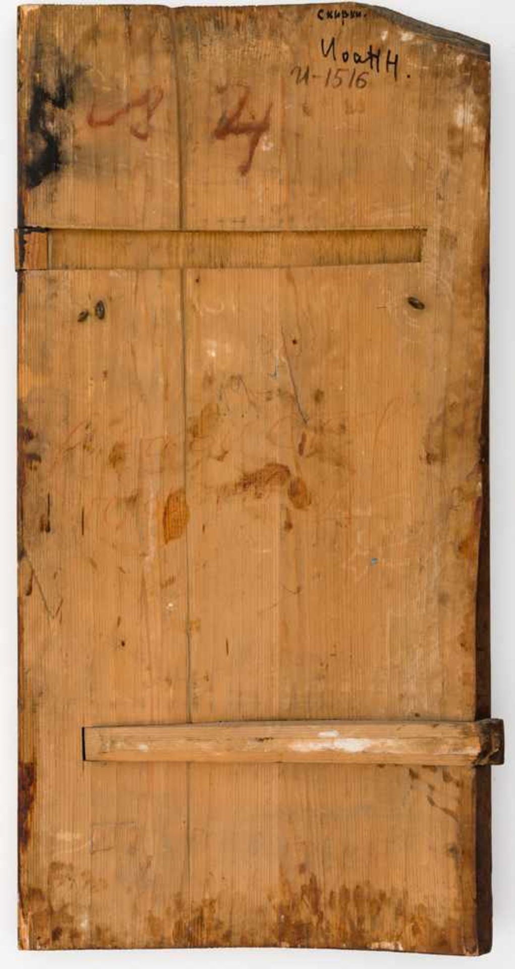 *Hl. Prophet Elias Russische Ikone, 2. Hälfte 18. Jh. 98 x 50 cm Die aus einer Ikonostase - Bild 2 aus 2