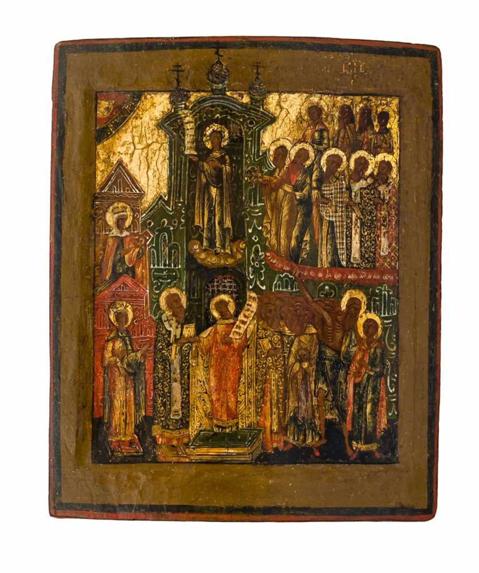 """*""""Eingeborener Sohn, Wort Gottes"""", Kreuzesvision des hl. Konstantin, Gottesmutter Pokrov - Bild 4 aus 5"""