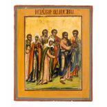 *Heilung der blutflüssigen Frau Russische Ikone, 19. Jh. 13,3 x 11 cm Provenienz: Norddeutsche