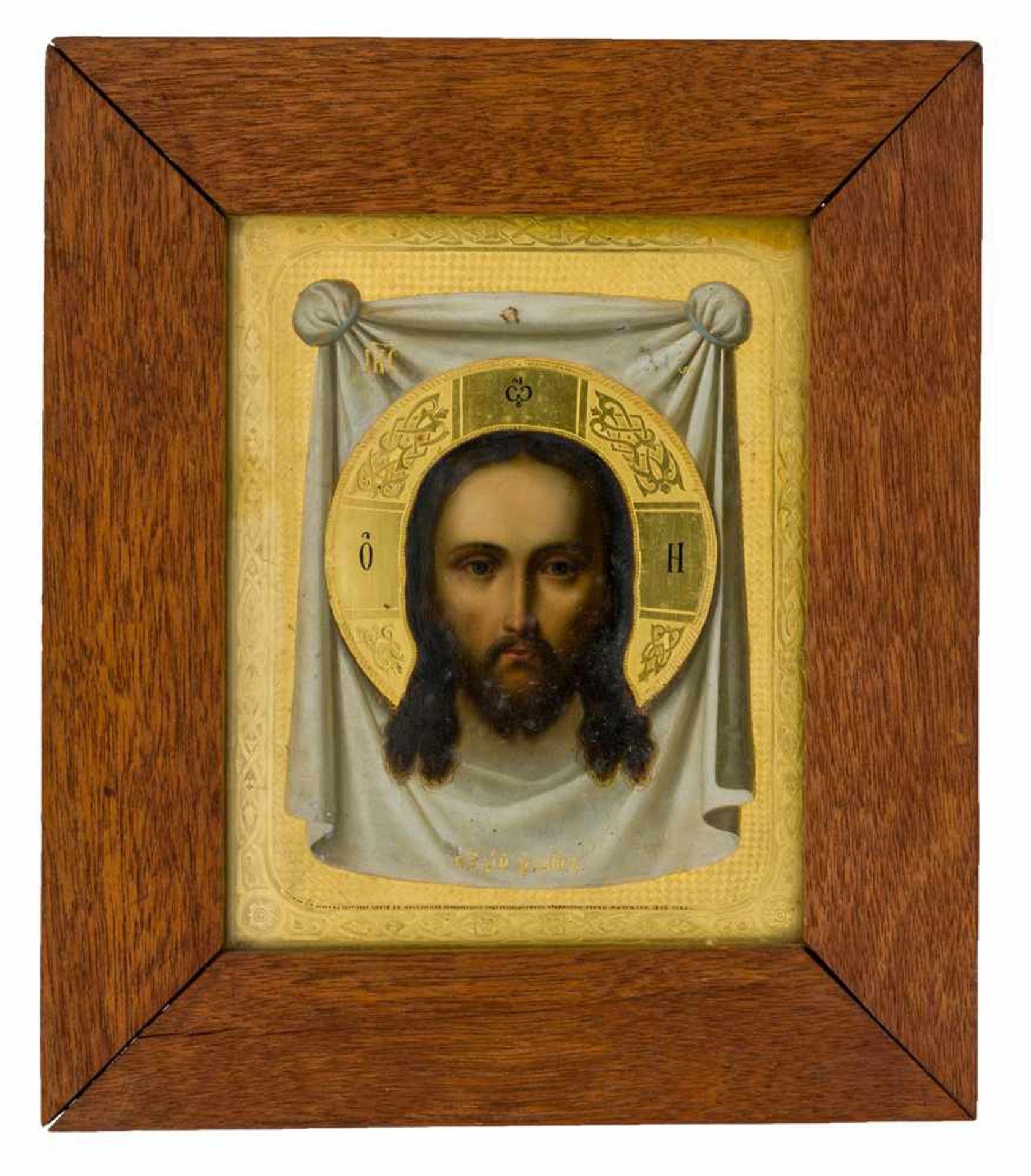 *Mandylion Jesu Russische Ikone aus der Werkstatt Malyshev des Dreifaltigkeitsklosters in Sergiev - Bild 2 aus 5