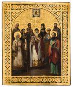 *Heilige Russische Ikone, um 1900 40 x 33 cm Zu sehen sind im Zentrum der hl. Fürst Vladimir,