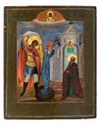 *Erzengel Michael und das Wunder zu Chonae Russische Ikone, 2. Hälfte 19. Jh. 26,8 x 22 cm