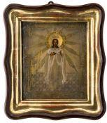 *Hl. Kaiserin Alexandra Russische Ikone mit Messingoklad, um 1900 27 x 22,5 cm (Kiot: 38 x 33,5
