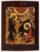 *Hl. Evangelist Johannes Russische Ikone, um 1700 59,5 x 46,5 cm Die Ikone zeigt den hl.
