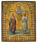 *Hl. Barbara und Hl. Aleksej Russische Ikone, um 1900 31,3 x 26,3 cm Provenienz: Norddeutsche