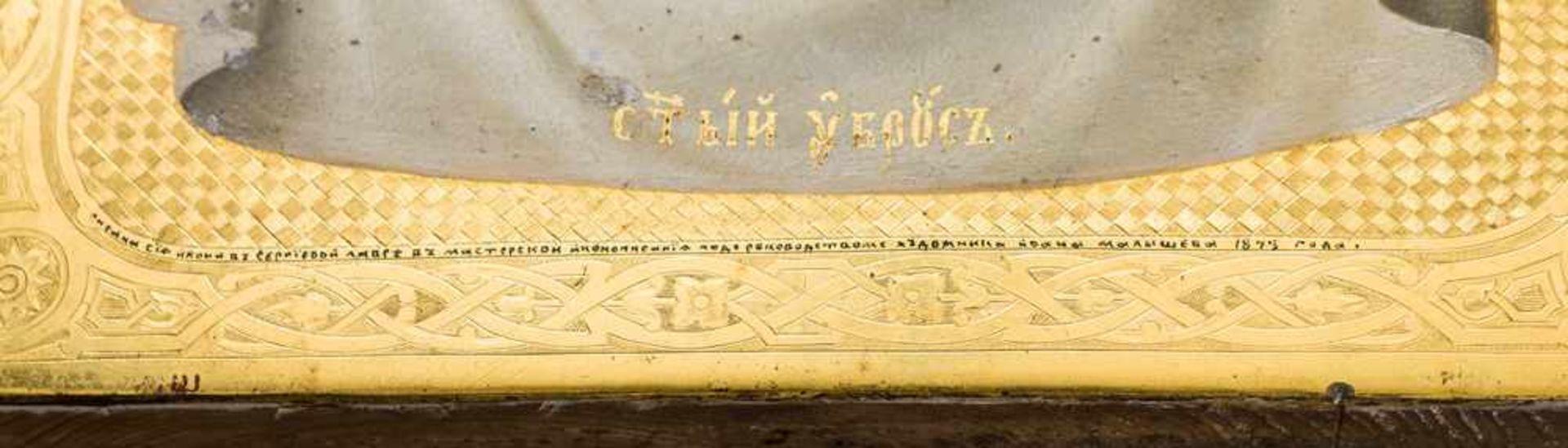 *Mandylion Jesu Russische Ikone aus der Werkstatt Malyshev des Dreifaltigkeitsklosters in Sergiev - Bild 4 aus 5