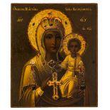 *Gottesmutter Vlachernskaja Russische Ikone, Ende 19. Jh. 31,3 x 26 cm Die Ikone ist benannt nach