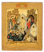 *Anastasis Russische Ikone, um 1800 31 x 26,5 cm Bildmittig befindet sich der aufrecht stehende