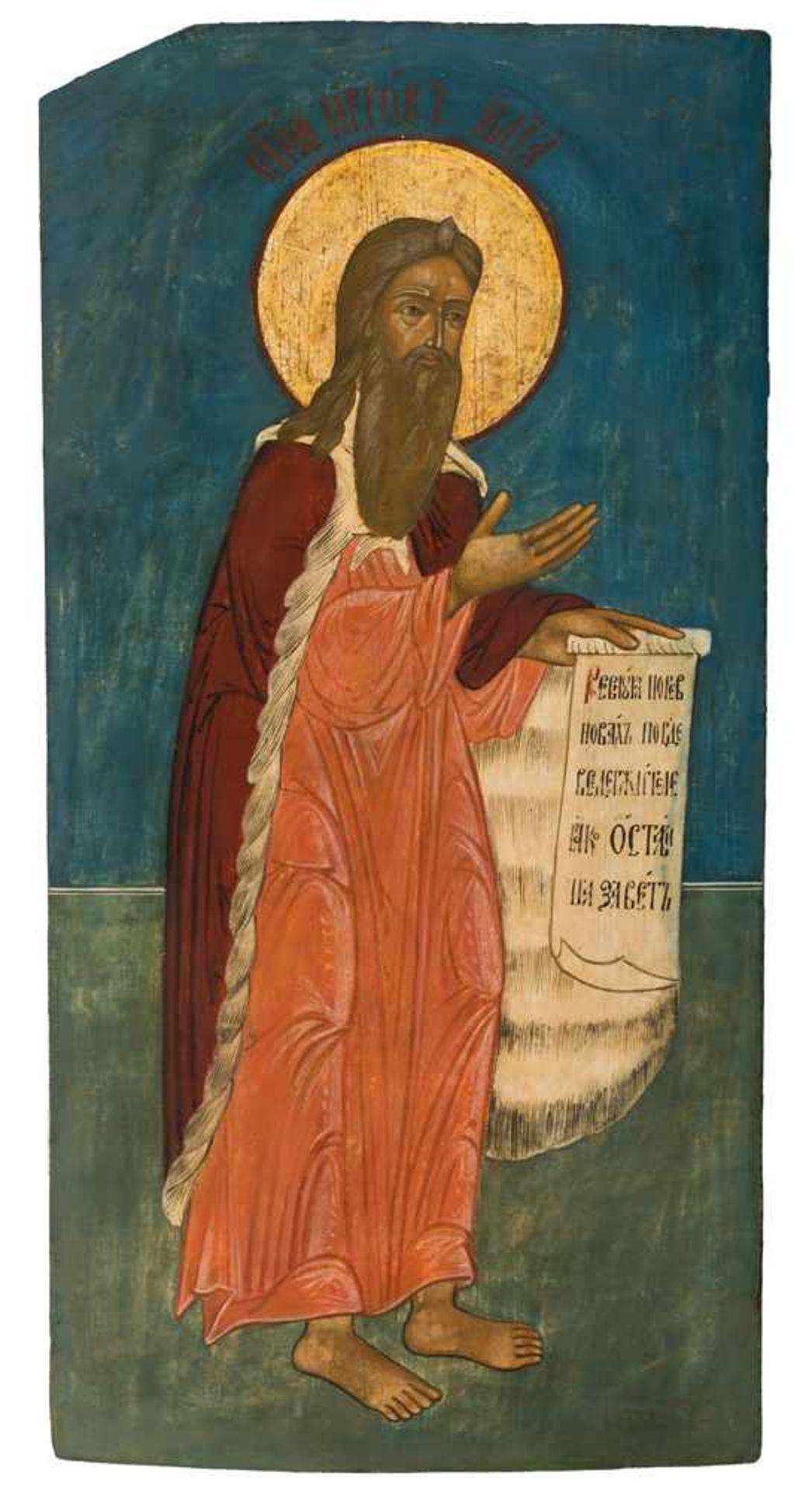 *Hl. Prophet Elias Russische Ikone, 2. Hälfte 18. Jh. 98 x 50 cm Die aus einer Ikonostase