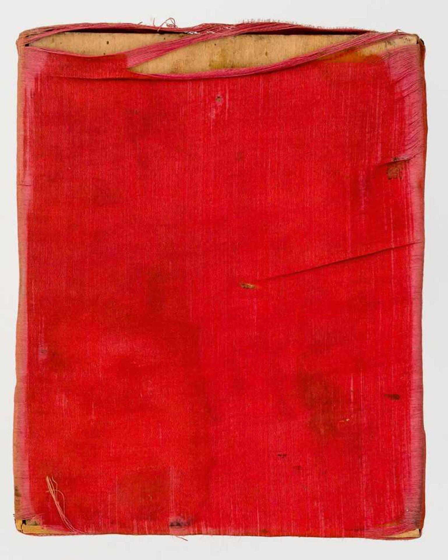 *Gottesmutter Iverskaja Russische Ikone, um 1900, mit Silberoklad, Moskau 1896-1908 Meister: - Bild 2 aus 3