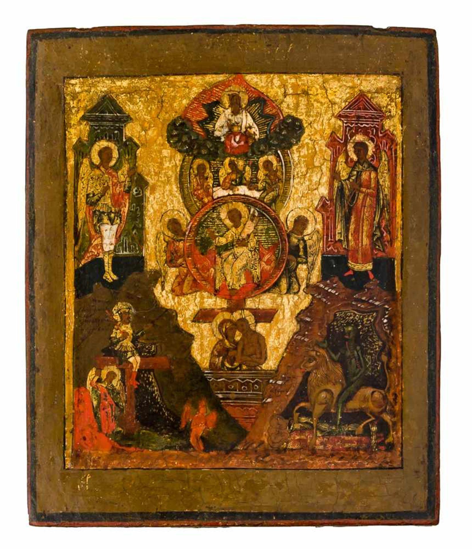 """*""""Eingeborener Sohn, Wort Gottes"""", Kreuzesvision des hl. Konstantin, Gottesmutter Pokrov - Bild 3 aus 5"""