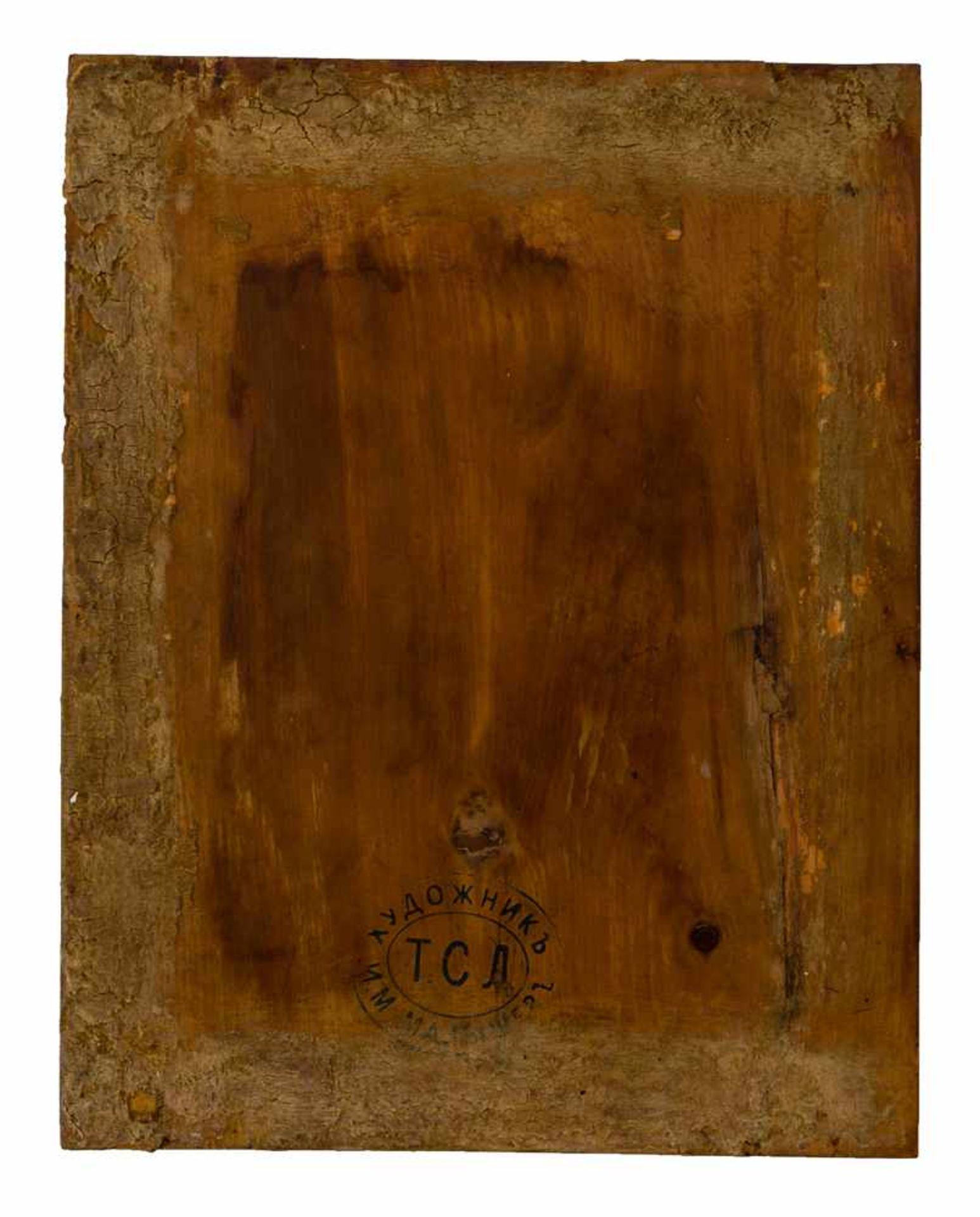 *Mandylion Jesu Russische Ikone aus der Werkstatt Malyshev des Dreifaltigkeitsklosters in Sergiev - Bild 5 aus 5