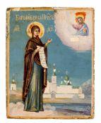 *Gottesmutter Bogolubskaja Russische Ikone, 19. Jh. 8,7 x 7 cm Provenienz: Norddeutsche