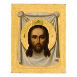 *Mandylion Jesu Russische Ikone aus der Werkstatt Malyshev des Dreifaltigkeitsklosters in Sergiev