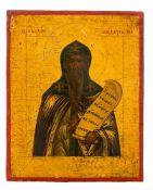 *Hl. Abt Michael Maleinos Russische Ikone, nach 1850 10,3 x 8,3 cm Der hl. Michael Maleinos (894-