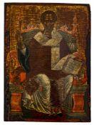 *Hl. Nikolaus Griechische Ikone, 17. Jh. 39 x 28,5 cm Provenienz: Amerikanische Privatsammlung