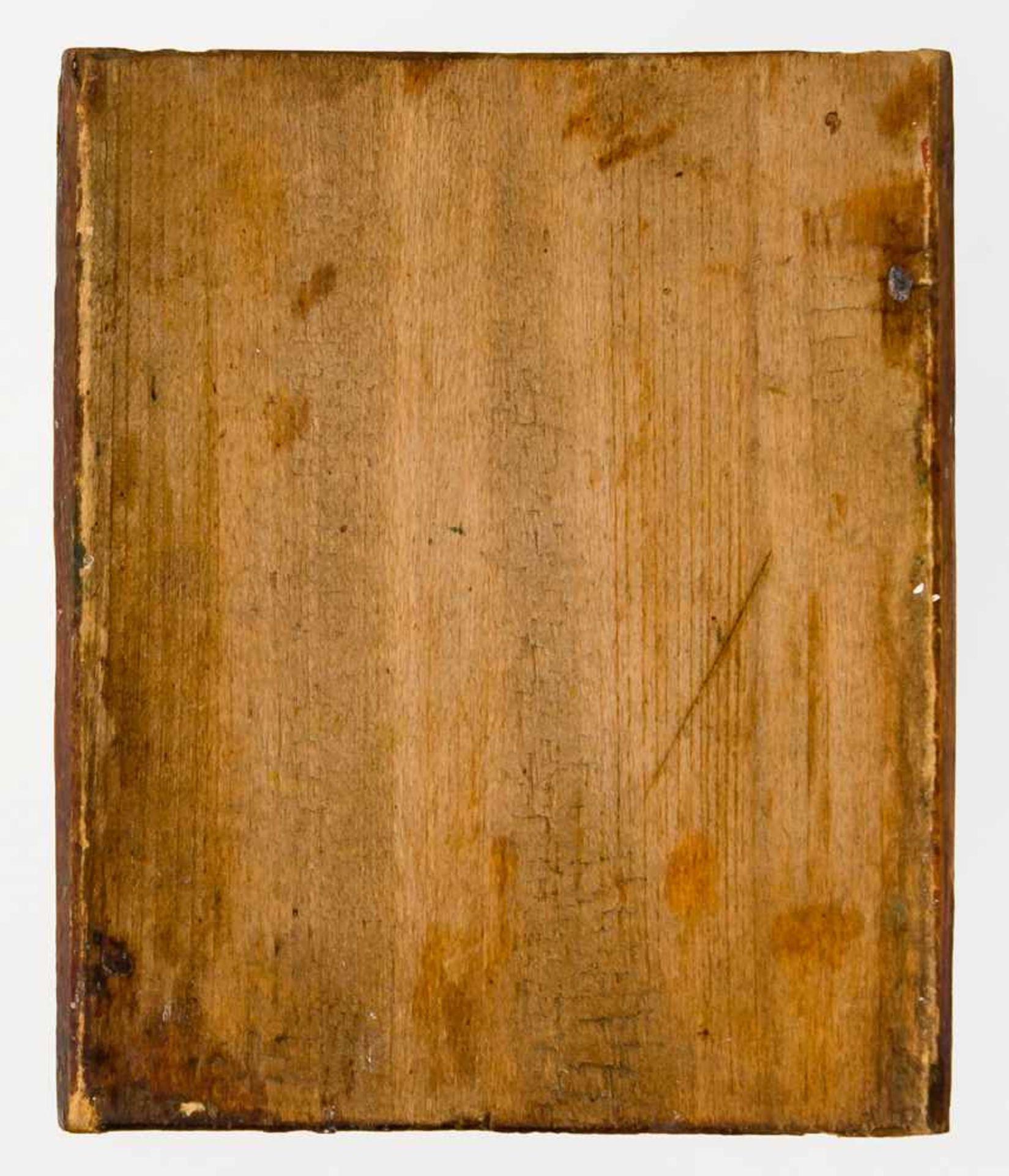 """*""""Eingeborener Sohn, Wort Gottes"""", Kreuzesvision des hl. Konstantin, Gottesmutter Pokrov - Bild 5 aus 5"""