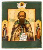 *Hl. Timotheus Russische Ikone, 1. Hälfte 19. Jh. 31 x 26,5 cm Der Heilige lebte im halb-
