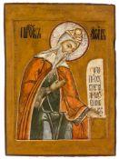 *Hl. Prophet Aaron Russische Ikone, 2. Hälfte 17. Jh. 50,5 x 37 cm Nach biblischer Überlieferung ist