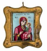 """*Gottesmutter Iverskaja und Gottesmutter """"Freude aller Leidenden mit den Münzen"""" Russische"""
