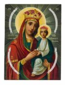 """*Gottesmutter """"Bürgin für die Sünder"""" und Hl. Familie Russische Ikonen, spätes 19. Jh. 17,8 x 13,3"""