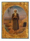 *Hl. Paulus von Theben Russische Ikone, Ende 19. Jh. 22,3 x 16,3 cm Der Heilige gilt als der erste