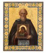 *Hl. Abraham von Galitsch Russische Ikone, um 1900 17.5 x 14 cm Der Heilige war Mönch unter dem